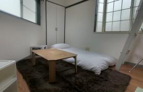 1R Apartment in Nishiikuta - Kawasaki-shi Tama-ku