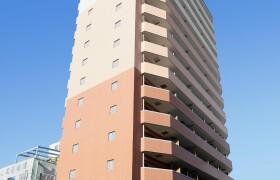 1LDK Apartment in Mikawaguchicho - Kobe-shi Hyogo-ku