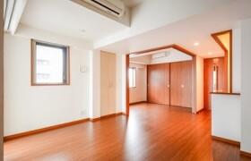 3LDK Mansion in Haramachi - Shinjuku-ku
