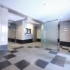 3LDK Apartment to Buy in Taito-ku Lobby