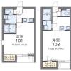 1K Apartment to Rent in Yokohama-shi Seya-ku Floorplan