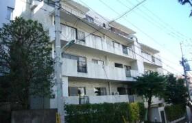 港区 - 白金台 公寓 4LDK