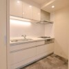 1LDK Apartment to Buy in Shibuya-ku Kitchen