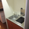 1K Apartment to Rent in Kawaguchi-shi Kitchen