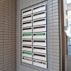 2LDK Apartment to Rent in Toshima-ku Equipment
