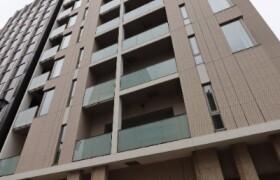2LDK {building type} in Kojimachi - Chiyoda-ku