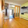 3DK Apartment to Buy in Meguro-ku Living Room