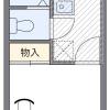 1K Apartment to Rent in Chiba-shi Inage-ku Floorplan
