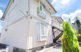 3DK Apartment in Wakamatsucho - Chiba-shi Wakaba-ku