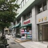 Whole Building Retail to Buy in Bunkyo-ku Supermarket