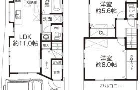 2LDK House in Nishimaiko - Kobe-shi Tarumi-ku