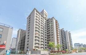 中野区 - 本町 公寓 3LDK