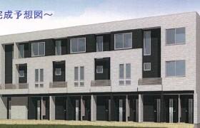 1LDK Apartment in Honisshiki - Edogawa-ku
