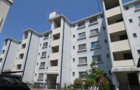 2LDK Mansion in Hoshimicho - Ibaraki-shi