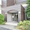 2SLDK マンション 川崎市麻生区 Building Entrance
