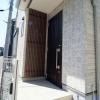 4LDK House to Rent in Yokosuka-shi Exterior