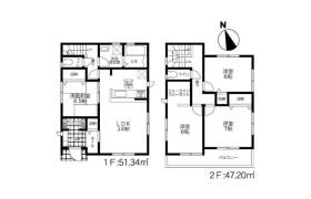 4LDK House in Imajuku higashicho - Yokohama-shi Asahi-ku