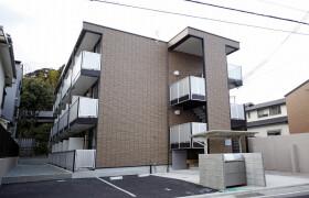 1K Mansion in Miyayamacho - Toyonaka-shi