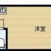 在大阪市中央区内租赁1R 公寓大厦 的 楼层布局