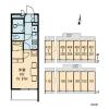 1K Apartment to Rent in Kagoshima-shi Floorplan