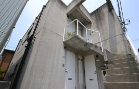 1LDK Mansion in Kanamecho - Toshima-ku