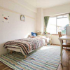 Whole Building Apartment to Buy in Yokohama-shi Aoba-ku Bedroom
