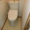 3LDK Apartment to Buy in Kyoto-shi Yamashina-ku Toilet