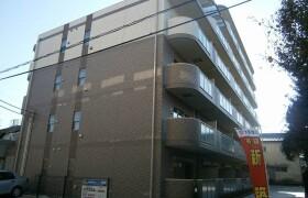 横浜市鶴見区 矢向 2LDK マンション