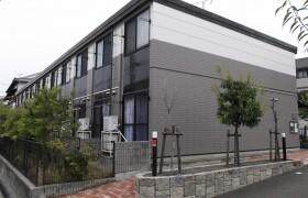 2DK Apartment in Higashitoyonakacho - Toyonaka-shi