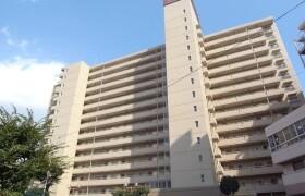 江東区 - 亀戸 公寓 3LDK