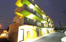 1K Mansion in Kushihashi - Isehara-shi
