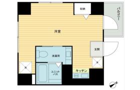 渋谷区 道玄坂 1R {building type}