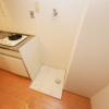 1K Apartment to Rent in Osaka-shi Naniwa-ku Equipment