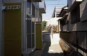 1K Apartment in Goshoyamacho - Yokohama-shi Nishi-ku