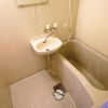 1K Apartment to Rent in Meguro-ku Bathroom