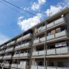 2K Apartment to Rent in Soja-shi Exterior