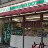 1SLDK Apartment to Buy in Shibuya-ku Convenience Store