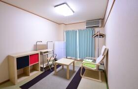 川崎市多摩區 - 合租公寓