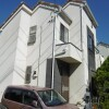 3LDK House to Buy in Fuchu-shi Exterior