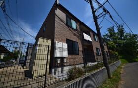 2LDK Apartment in Tsukazaki - Kashiwa-shi