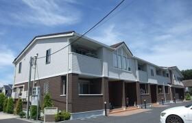 1LDK Apartment in Yamagiwa - Atsugi-shi