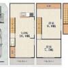 2LDK House to Buy in Osaka-shi Joto-ku Floorplan