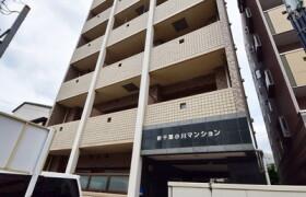 千葉市中央區新千葉-1K公寓大廈