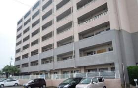 4LDK Apartment in Doi - Fukuoka-shi Higashi-ku