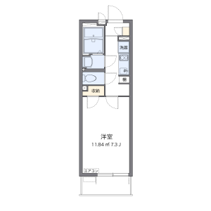 1K Mansion in Shindencho - Chiba-shi Chuo-ku Floorplan