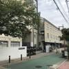 2SLDK House to Buy in Kobe-shi Nada-ku Primary School