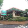1LDK Apartment to Rent in Kawasaki-shi Miyamae-ku Restaurant