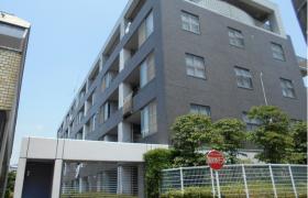 2LDK Mansion in Higashitsutsujigaoka - Chofu-shi