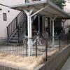 在千葉市花見川区内租赁1K 公寓 的 公用空间