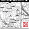2LDK Apartment to Buy in Itabashi-ku Access Map